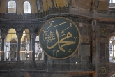 The many styles at the Hagia Sophia